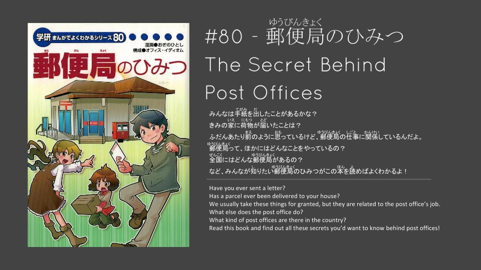 The secret behind post offices