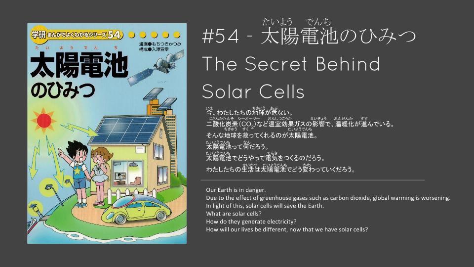 The secret behind solar cells