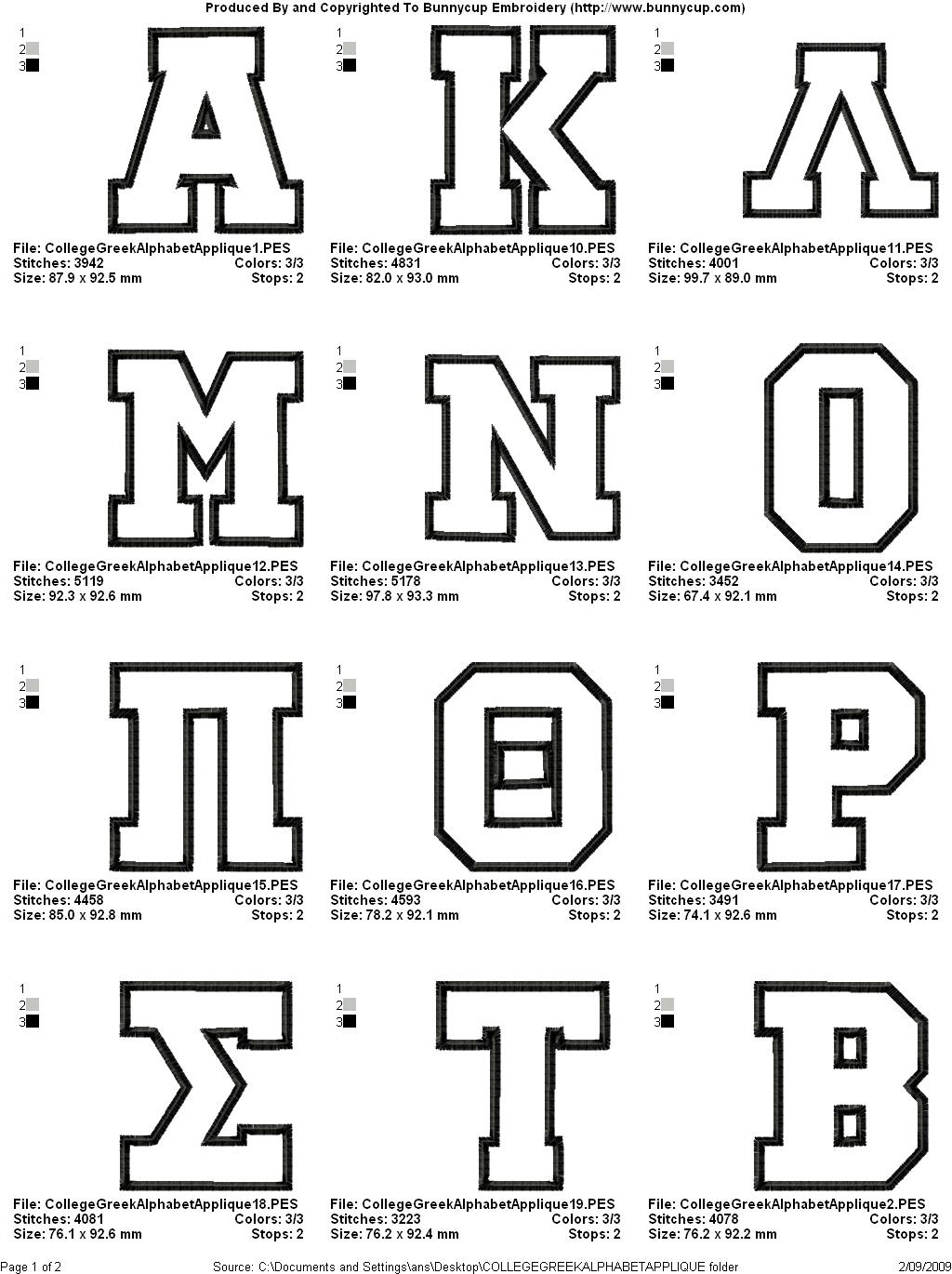 Fonts for applique letters free