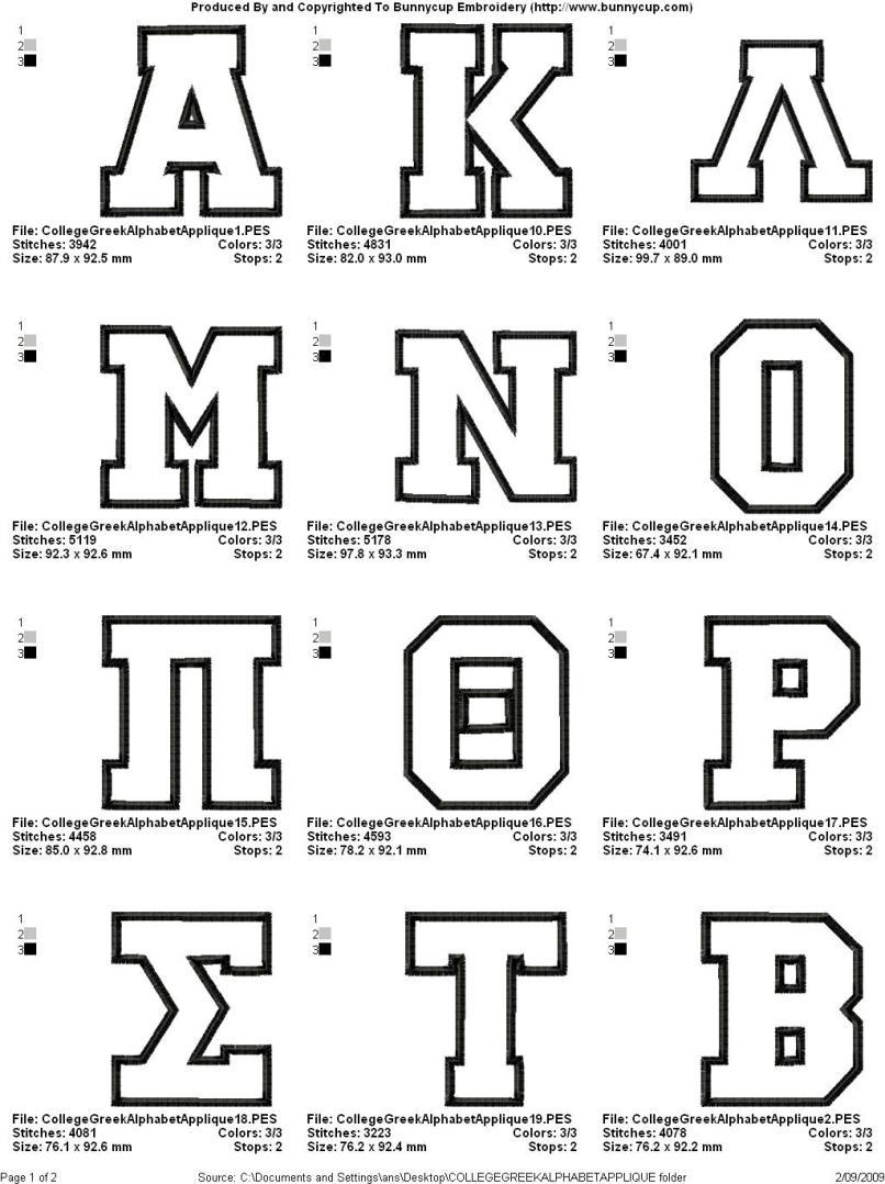 Greek Letter Design Poemdocor