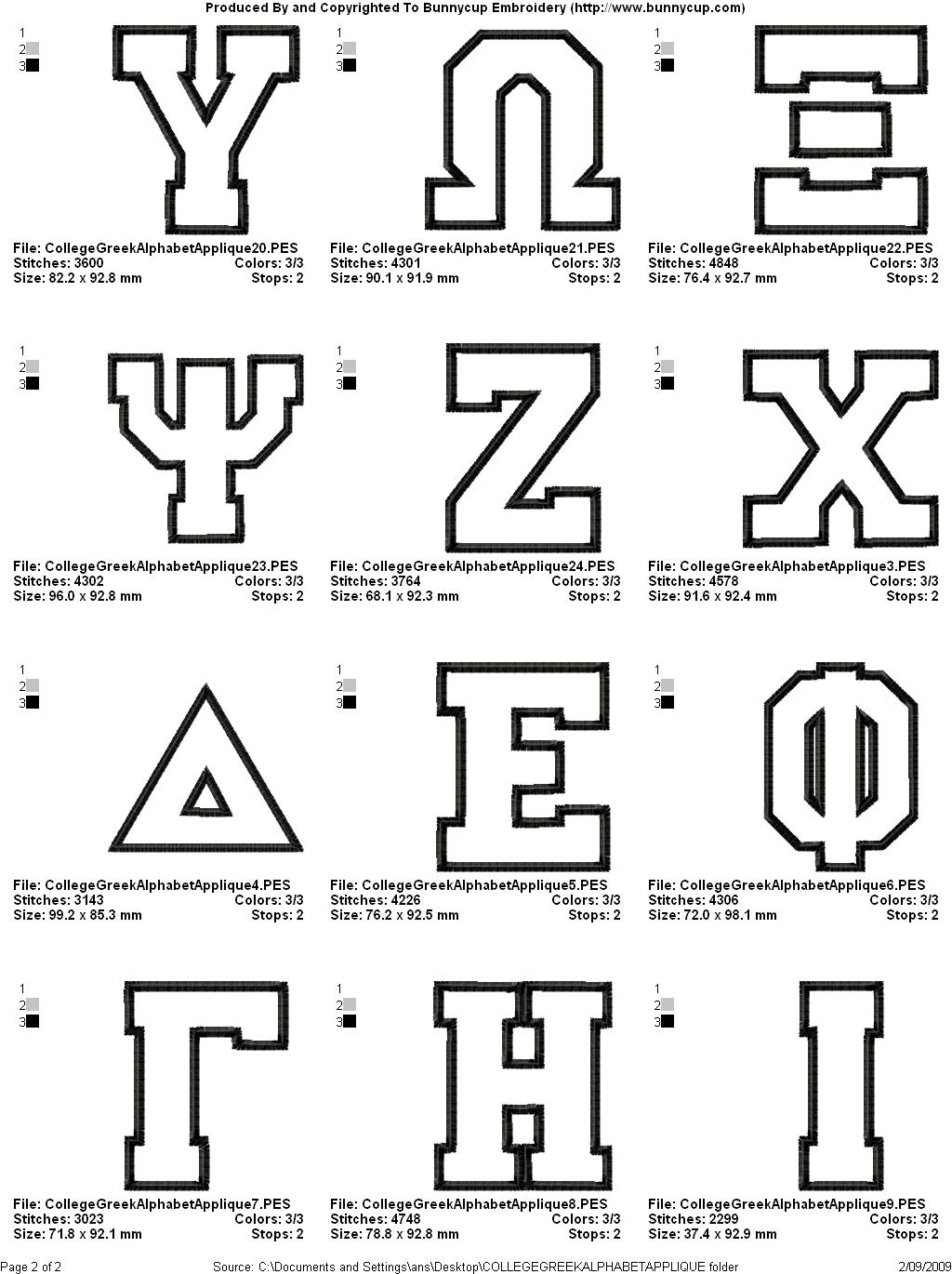 College Greek Alphabet Applique Applique Embroidery
