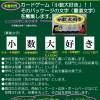 22日必着で間に合う!小数大好き題字コンテストラストチャンス!!
