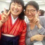 分数大好き優子社長の同志もクラウドファンディング中!!小数大好きと合わせてよろしくお願いします