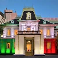 Moroso a Casa Italia per le Olimpiadi di Tokyo 2020