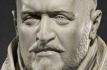 Bernini-PaoloV_(foto_Sotheby's-Getty)