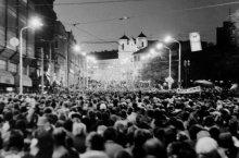 Piazza SNP il 16 -11-1989