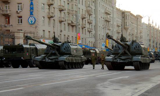 Russia_(Pavel Kazachkov 2C19-C 7142298635 CC-BY-ND)