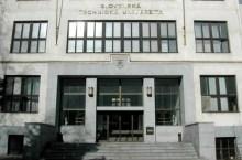 Universita Tecnica Slovacca a Bratislava (STU)