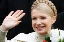 Yulia Tymoshenko (foto_deirdreboyer@flickr)