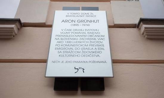 aarongrunhut_ebrei_(culture.gov.sk)