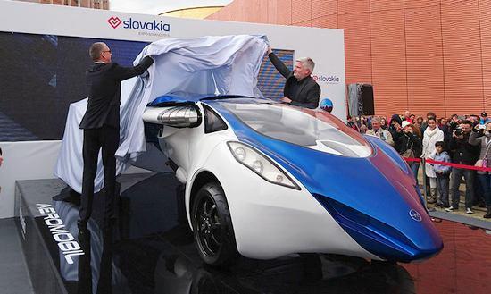 aeromobil_milano_(Expo2015.org)