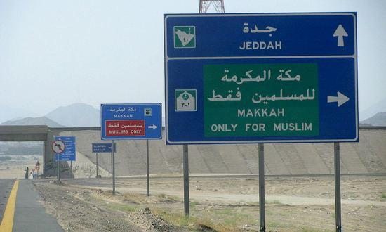 arabia-islam_(pedronet_cc-by)