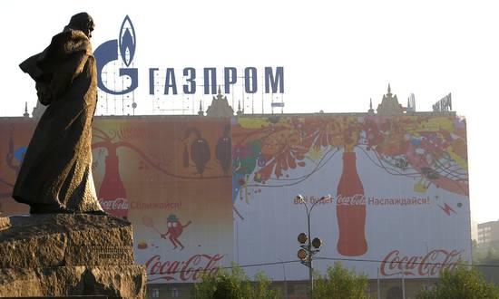 gazprom_(ruben van eijk-cc-by)