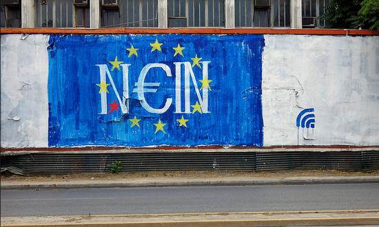 grecia_euro(aestheticsofcrisis CC.BY-NC-SA)