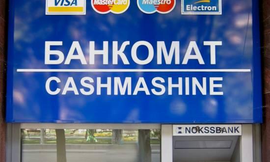 russia-econ-bancom_(Swerz 4880736577)
