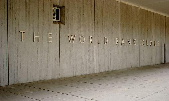 world-bank_(wikimedia)