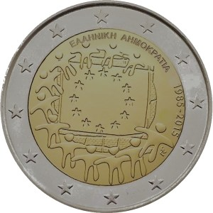 2 euros commémorative - Grece drapeau européen