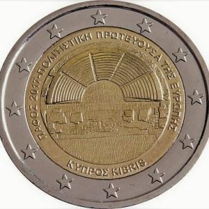 2 euros Paphos Chypre 2017