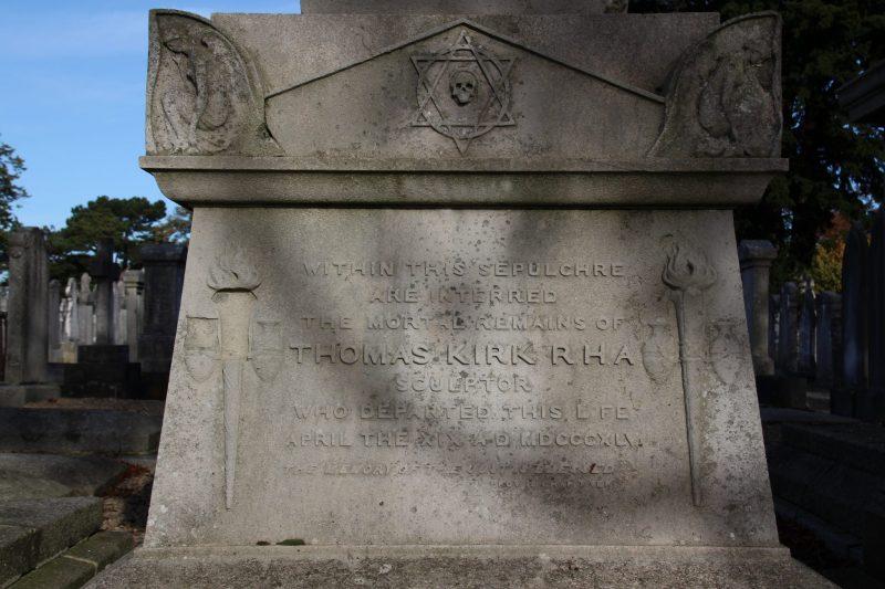 Mount-Jerome-Cemetery-dublin-17