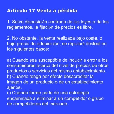 art. 17 LCD