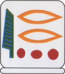 logo prieure roch