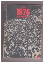 big red diary 1976