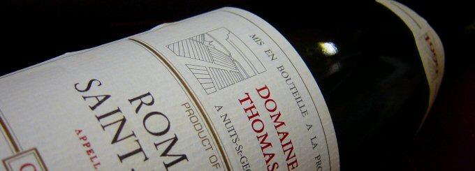 1999 Thomas-Moillard Romanée St.Vivant