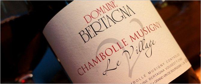 bertagna-2005-chambolle-musigny-le-village