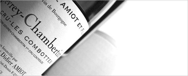 2011-amiot-gevrey-combottes