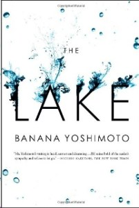 Yoshimoto Lake