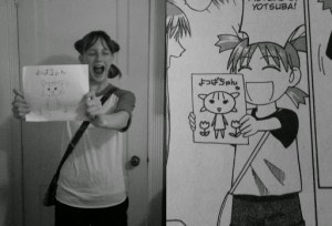 Ella channels Yotsuba for a mini-challenge.