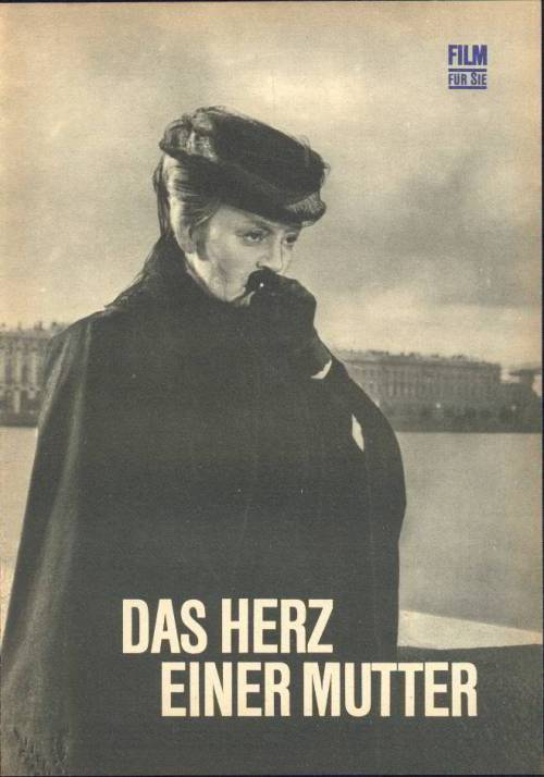 "Jane Wyman in ""Das Herz Einer Mutti"" 1951 Click for source details"
