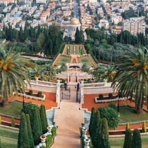 Chasing World Heritage: #148 (Baha'i Temples)