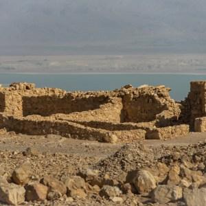 Masada (WHS #147)