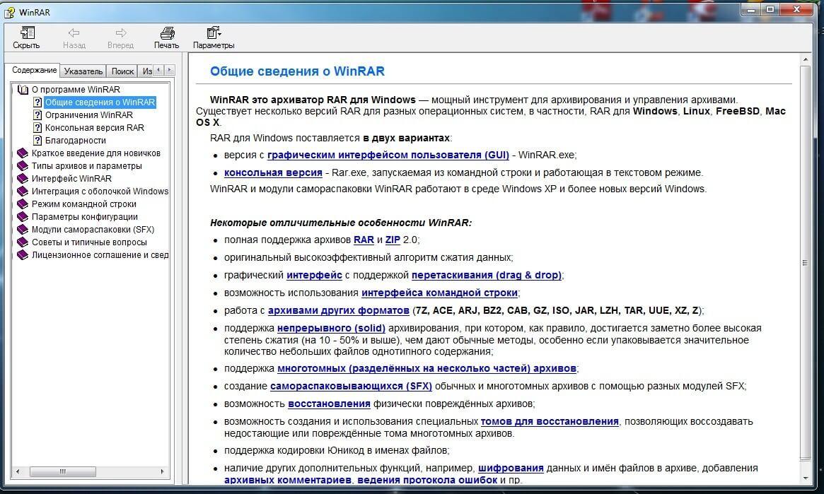 Jobb, ha speciális archiválókat használnak, mint például a WinRar.