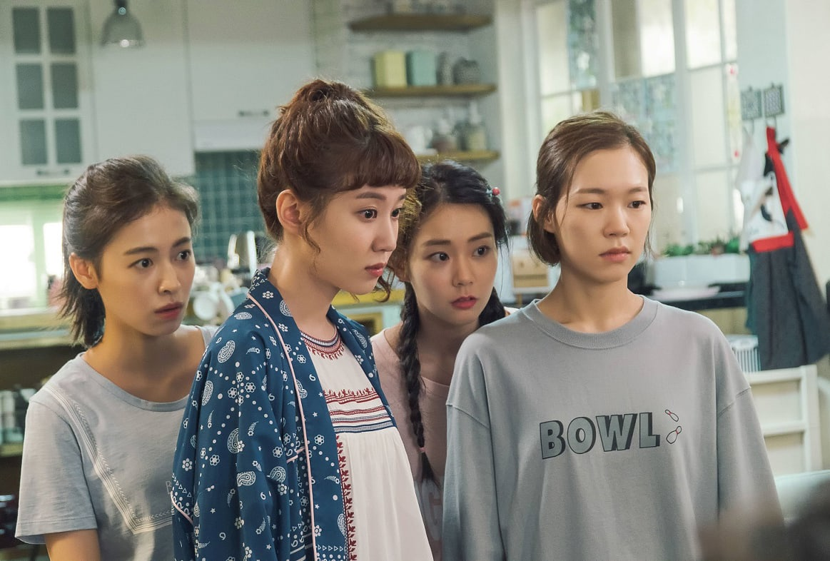 Dorama | Age of Youth 2