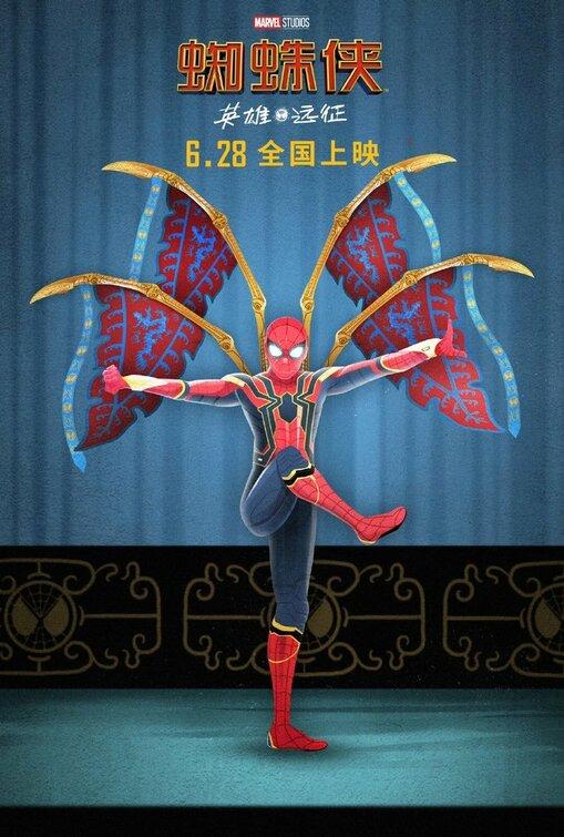 'Homem-Aranha: Longe de Casa' ganha novas artes chinesas incríveis; Confira! 16