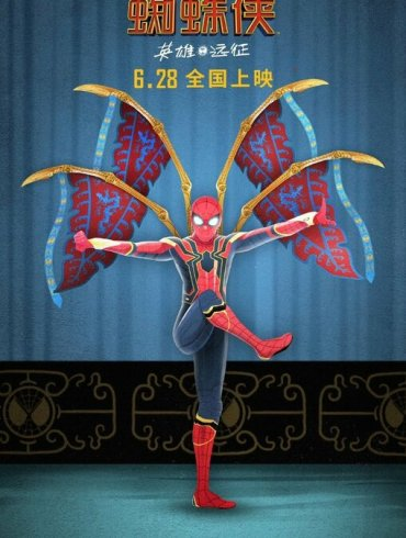 """""""Homem-Aranha: Longe de Casa"""" ganha cartazes em estilo retrô 24"""