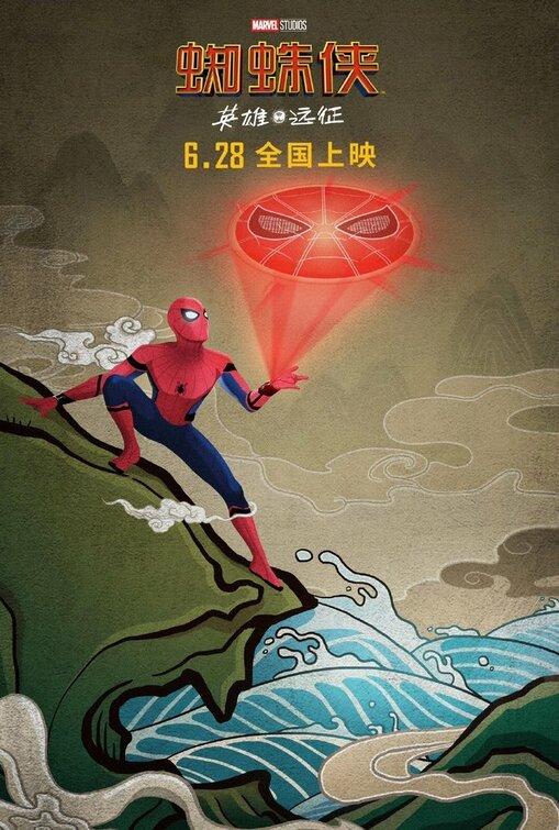 'Homem-Aranha: Longe de Casa' ganha novas artes chinesas incríveis; Confira! 18
