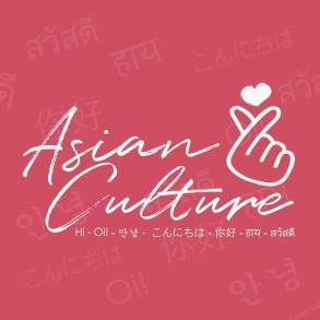 Burn Company lança novo portal de Cultura Oriental! 22