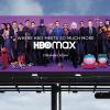 WarnerMedia terá lançamentos de 2021 nos cinemas e na HBOMax ao mesmo tempo 23