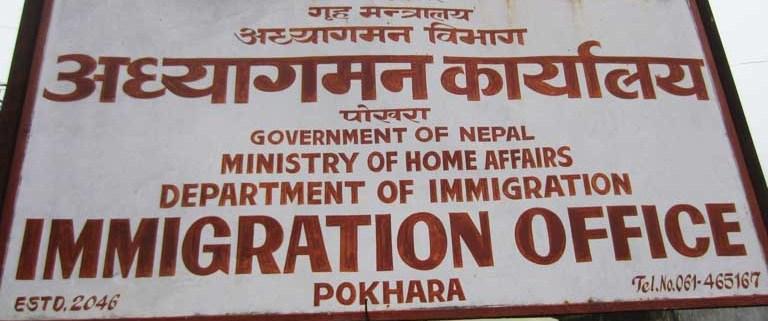 visa extention nepal visumverlängerung visa on arrival