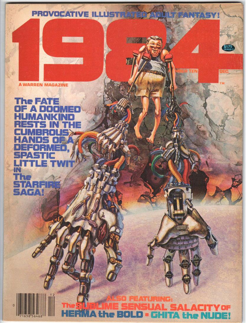 1984 / 1994 (1978) #10