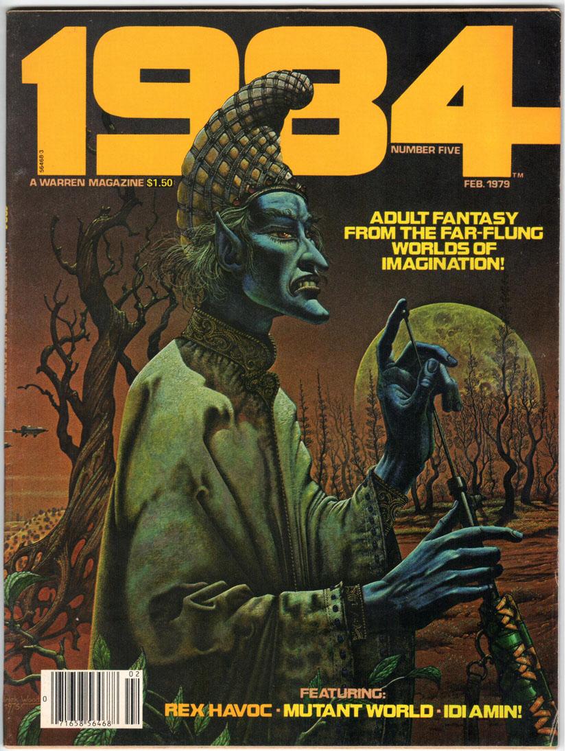 1984 / 1994 (1978) #5