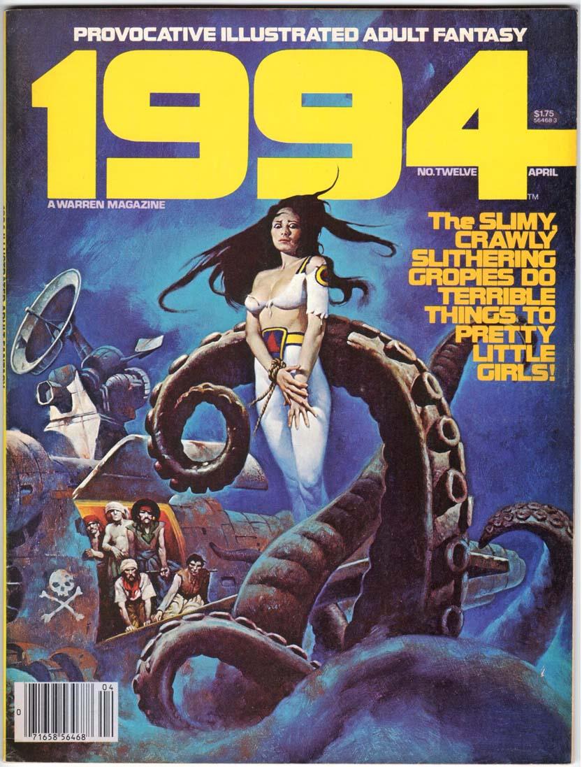 1984 / 1994 (1978) #12