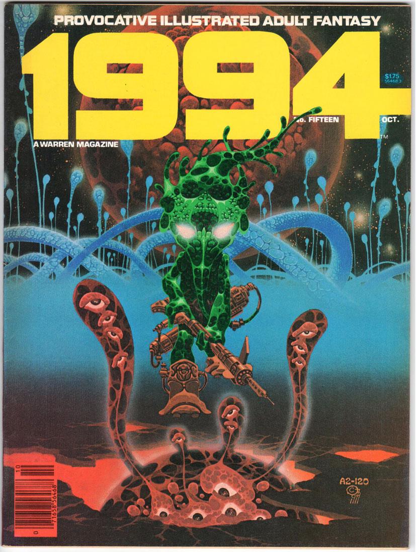 1984 / 1994 (1978) #15