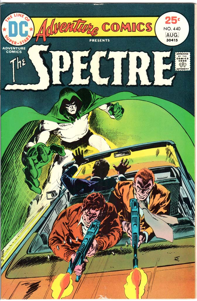 Adventure Comics (1938) #440