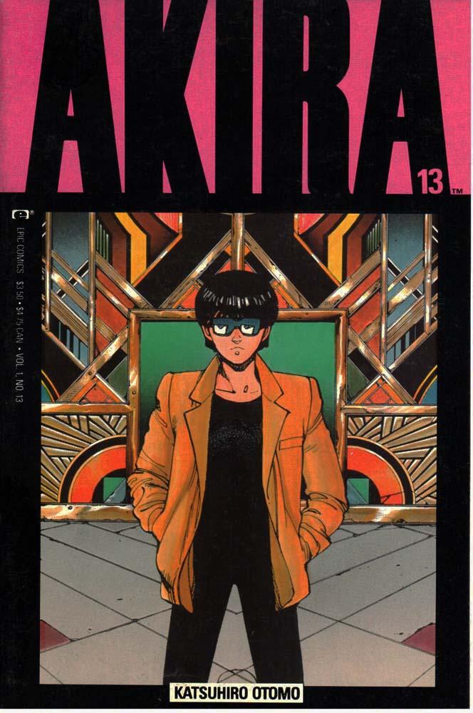 Akira (1988) #13