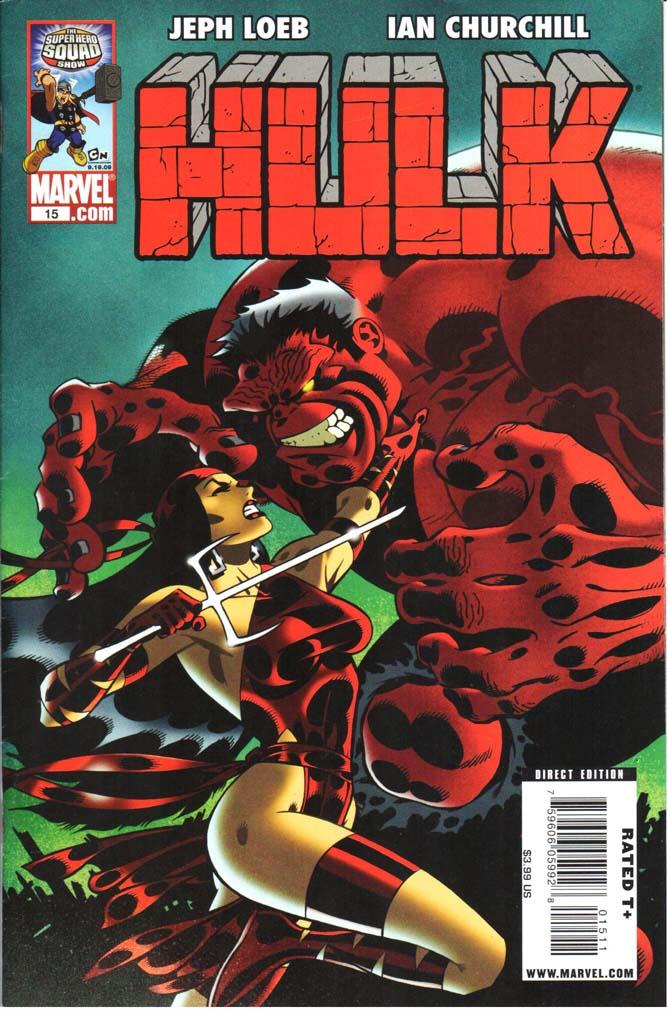 Hulk (2008) #15A