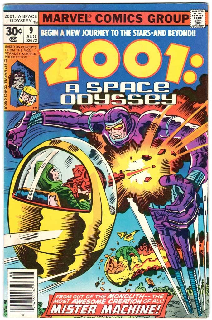 2001: A Space Odyssey (1976) #9